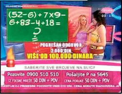pink-kviz1234